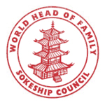 world_head_logo